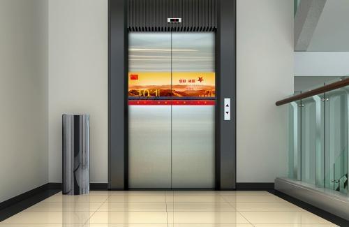 电梯使用方法